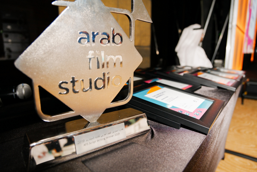 Arab Film Studio, Arab Film Studio (AFS), Arab Film Studio awards, Image Nation Arab FIlm Studio applications