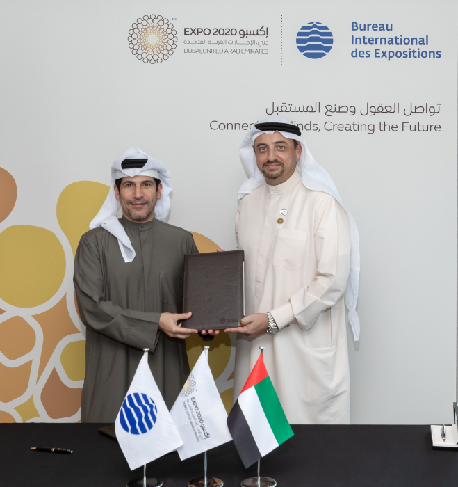 The agreement was signed by Najeeb Mohammed Al-Ali and Ahmed Saeed Al Mansouri, CEO, DMI.