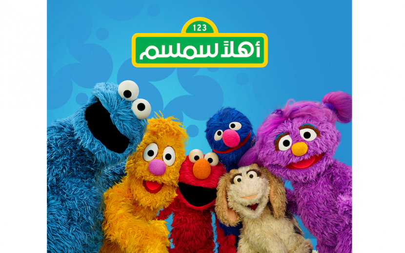 Ahlan Simsim is brought to life by a team of writers, producers and performers from across the Middle East and North Africa.
