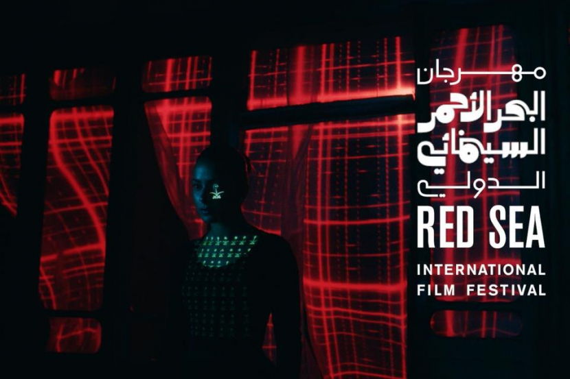 Red Sea International Film Festival, Red Sea International Film Festival 2020, Film festival in Saudi Arabia, Cinemas in Saudi, Films in Saudi Arabia