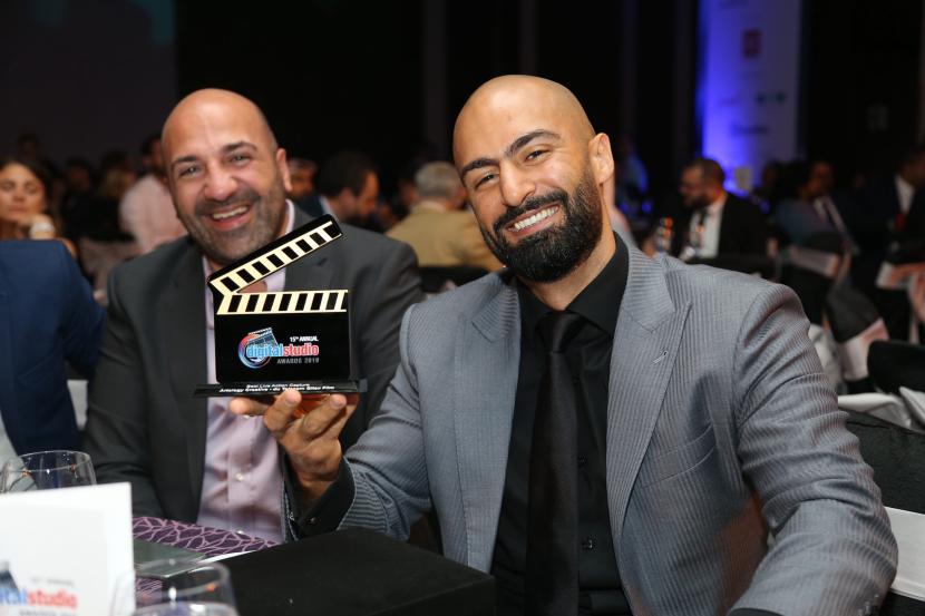 DS Awards, DSAwards 2020, Award