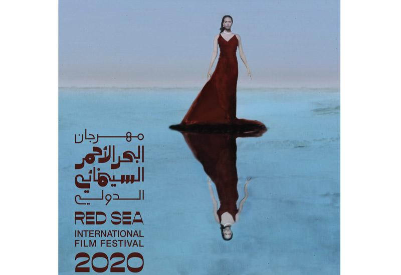 Organisers of the Red Sea Film Festival are optimistic of holding the festival as soon as it is feasible.