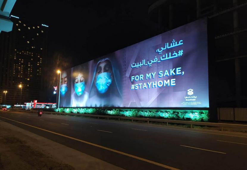 #StayHome coronavirus, Coronavirus, Coronavirus and media industry, Brand Dubai Coronavirus campaigns, Emirati artist Maitha Demithan
