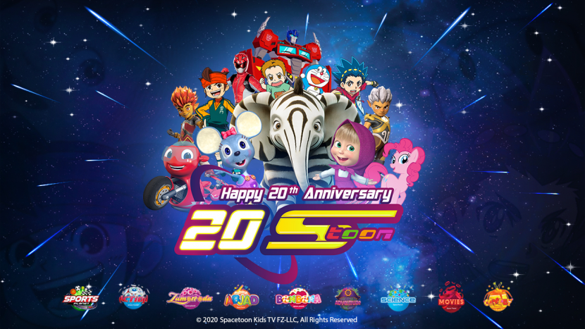 The partnership combines two strong platforms - Spacetoon TV and Shaid.