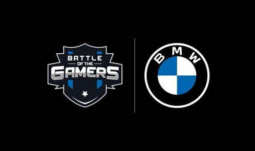 E-sportS, BMW Battle of The Gamers, Broadcast, E-sports broadcast