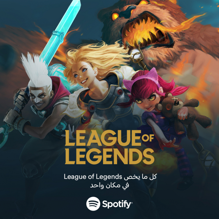 Riot Games, League of legends, Esports league of legends broadcast, Esports broadcast, Spotify, Spotify esports broadcast
